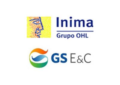 Venta de la división de medioambiente del grupo OHL a GS E&C